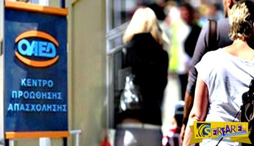 ΟΑΕΔ: Νέα προγράμματα για 41.000 ανέργους!