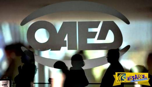 ΟΑΕΔ: Μόνο ηλεκτρονικά μια σειρά υπηρεσιών από 4 Ιανουαρίου