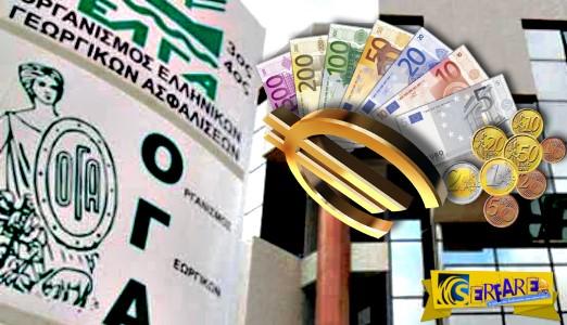 ΟΓΑ: Πότε θα δοθεί το βοήθημα των 1.000 ευρώ - Τι πρέπει να γνωρίζουν οι δικαιούχοι!