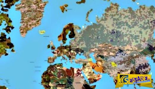 Ο παγκόσμιος χάρτης σε... παραλλαγή!