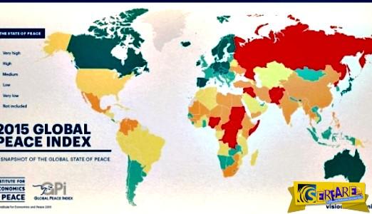 """Παγκόσμιος Δείκτης Ειρήνης - Οι """"άγιες"""" και μη χώρες"""