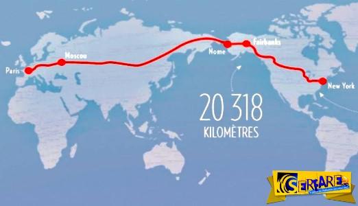"""Παρίσι - Νέα Υόρκη: Ανακοινώθηκε το μεγαλύτερο έργο στην ανθρώπινη ιστορία - 20.000 χιλιόμετρα με """"σφραγίδα"""" Β.Πούτιν!"""