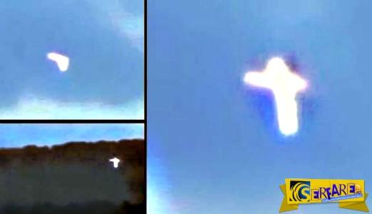 Περίεργη οντότητα μετατρέπεται σε σταυρό φωτός πάνω από την Κριμαία!