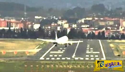 Όταν ο πιλότος είναι «μαέστρος»: Προσγειώσεις με δυνατό άνεμο στο Bilbao της Ισπανίας!