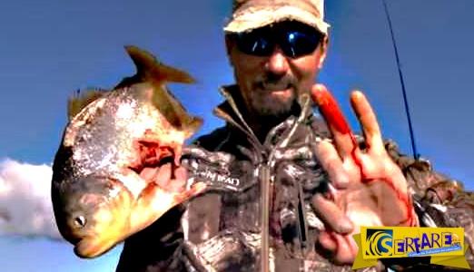Ένα ψάρι πιράνχα του έκοψε το δάχτυλο την ώρα που βιντεοσκοπούσε την διαδικασία του ψαρέματος