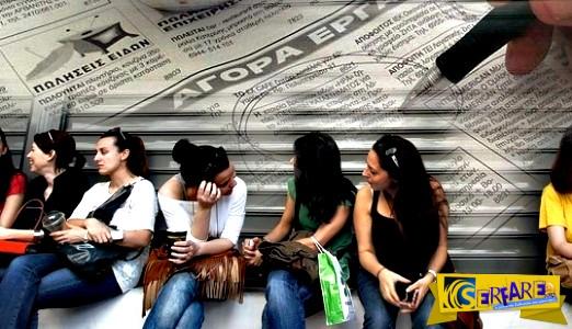 Ανοίγουν προγράμματα απασχόλησης για 41.000 ανέργους – Ποιοι έχουν δικαίωμα συμμετοχής;