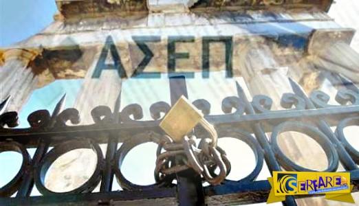 Προσλήψεις από το ΑΣΕΠ για 2.000 αρχαιοφύλακες εντός του 2016 – Τι προσόντα χρειάζονται;