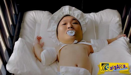 Το νέο τραγούδι του PSY λέγεται «Daddy» και δεν ξέρουμε πώς να το σχολιάσουμε