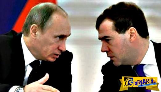 """Δήλωση - ΣΟΚ από τον Πρωθυπουργό της Ρωσίας: """"Οι εξωγήινοι είναι εδώ""""..."""