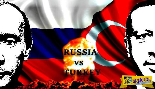 Χωρίς τέλος ο «πόλεμος» Ρωσίας – Τουρκίας. Νέα δήλωση Πούτιν