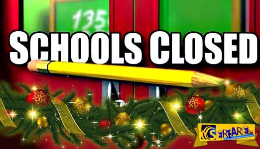 Χριστούγεννα 2015: Πότε κλείνουν τα σχολεία