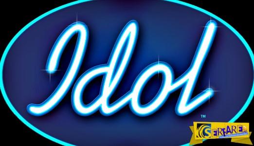 Το Super Idol έρχεται στο ETV