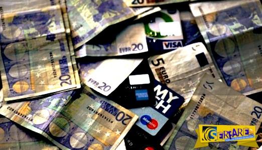 Capital controls: Τι ισχύει στις online συναλλαγές με εξωτερικό