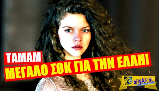 Ταμάμ εξελίξεις: Μεγάλο σοκ για την Έλλη!