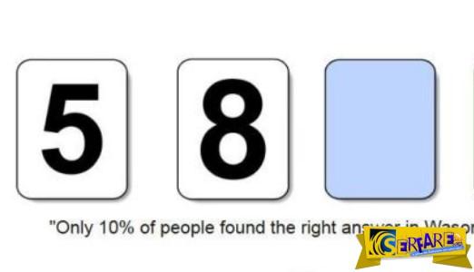 Ένα εύκολο τεστ το οποίο όμως λύνει μόνο το 10%!