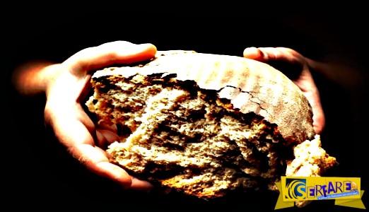 Πώς βγήκε η φράση θα πούμε το ψωμί ψωμάκι!