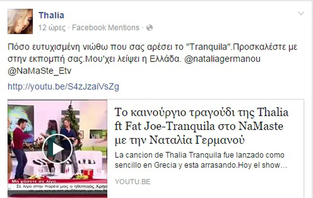 thalia-namaste-1