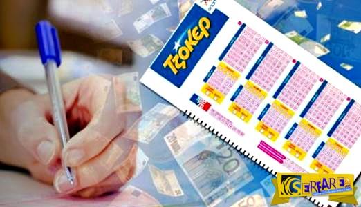 Ανατροπή για τον υπερτυχερό των 15,5 εκατ. ευρώ του ΤΖΟΚΕΡ: Ποιος κέρδισε τελικά
