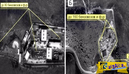 Για να δούμε θα παραιτηθεί ο Ερντογάν μετά από αυτό; Η Ρωσία δημοσίευσε φωτογραφίες ...