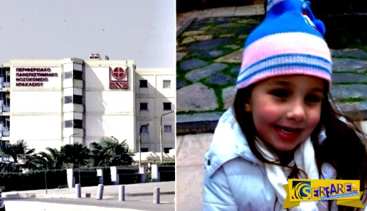 4χρονη Μελίνα: Ξέσπασε η αναισθησιολόγος-συγγενής υπουργού. Τι αποκάλυψε για το χειρουργείο