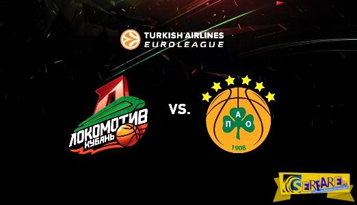 Lokomotiv Kuban - Panathinaikos Live Streaming