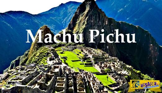 Περπατώντας στα ίχνη των Ίνκας: Μαγευτική περιήγηση στο Machu Pichu!