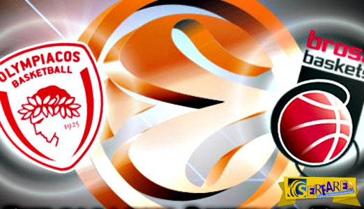 Olympiacos – Bamberg Live Streaming