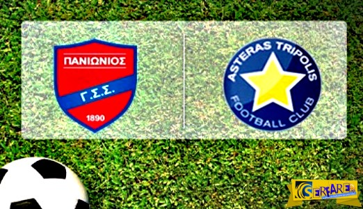 Panionios - Asteras Tripolis Live Streaming