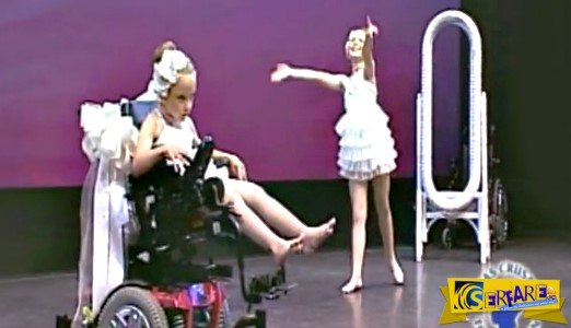 Αυτές οι δύο αδελφές ανέβηκαν στη σκηνή να χορέψουν και όλο το κοινό έβαλε τα κλάματα!