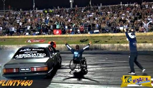 Ανάπηρος κάνει ντριφτ με αυτοκίνητο και αποθεώνεται!