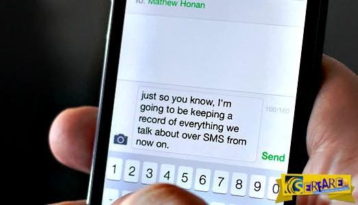Τεράστια προσοχή – Αυτή είναι η νέα απάτη με θύματα συνδρομητές κινητής τηλεφωνίας! Δείτε τι πρέπει να κάνετε αν σας πάρουν τηλέφωνο