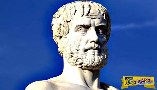 Η καταγωγή της πελασγικής ελληνικής φυλής σύμφωνα με τον Αριστοτέλη!