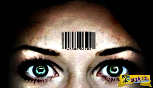 Αποκαλυπτικό βίντεο: Έτσι θα μας ελέγχουν με barcode και μικροτσίπ!