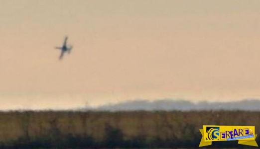 Βουλγαρικό αεροσκάφος καταδιώκει... UFO;