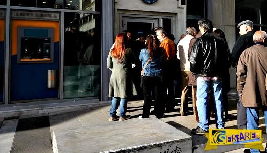 Θανάσιμη πληγή τα capital controls: Πόσο τσάκισαν την οικονομία της Ελλάδας