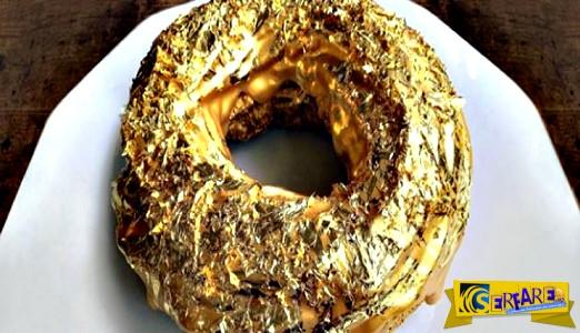 Αυτό είναι το χρυσό ντόνατ των $100 που ξεπουλάει στη Νέα Υόρκη!