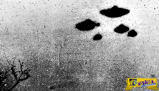 Υπάρχουν εξωγήινοι ή είναι μύθος; H CIA αποκαλύπτει τα αρχεία της για τα UFO (και ως συνήθως υπάρχει και ελληνικός... δάκτυλος)