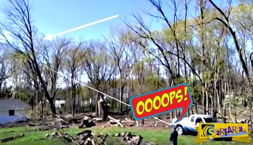 Το δέντρο έπεσε στη λάθος πλευρά!