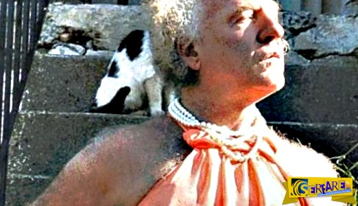 Η συγκλονιστική ιστορία του Δημήτρη από τη Λέσβο που φοράει φουστάνια...