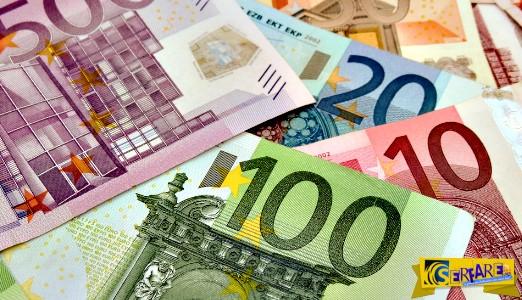 Έκδοση Νέου Νομίσματος: Ποιοι και πώς ετοίμαζαν την έξοδο της Ελλάδας από το ευρώ