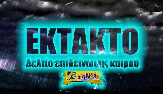 Καιρός: Η επέλαση του χιονιά σε όλη την Ελλάδα – Συναγερμός σε Έβρο – Που θα χιονίσει τις επόμενες ώρες