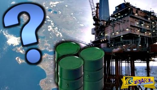 Η αλήθεια για τα πετρέλαια και το φυσικό αέριο στο Αιγαίο μέσα από ένα αποκαλυπτικό βίντεο!