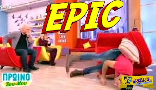 Οι πιο επικές τούμπες στην ελληνική τηλεόραση!