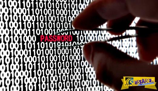 Τα 25 πιο επικίνδυνα password για τον υπολογιστή! Δείτε τη λίστα ...
