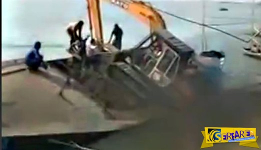 Aπίστευτο βίντεο: Εκσκαφέας βυθίζει πλοίο πριν τον καταπιεί και τον ίδιο το νερό