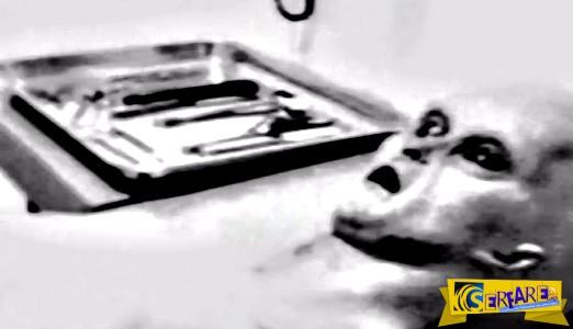 Mαγνητοσκοπηθήκαν εξωγήινοι από την KGB; - Δείτε το βίντεο!