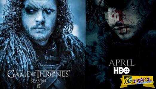 Ανακοινώθηκε η πρεμιέρα της 6ης σεζόν του Game of Thrones!