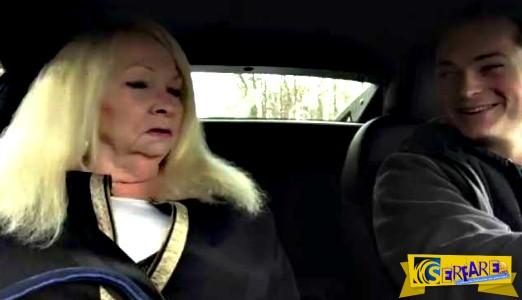 Δείτε πως αντέδρασε μια γιαγιά πηγαίνοντας βόλτα με το γρήγορο αυτοκίνητο του εγγονού της