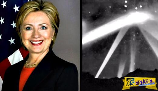 Παγκόσμια βόμβα από Χίλαρι: Αν εκλεγώ Πρόεδρος θα πω την αλήθεια για…