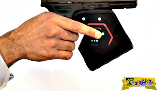 Identilock: Ξεκλειδώνει το όπλο μόνο με το δακτυλικό αποτύπωμα του ιδιοκτήτη του!